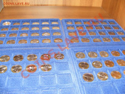 Составление коллекции монет СССР юбилейка - DSCF0872.JPG