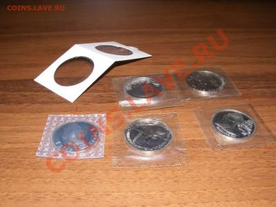 Составление коллекции монет СССР юбилейка - 1