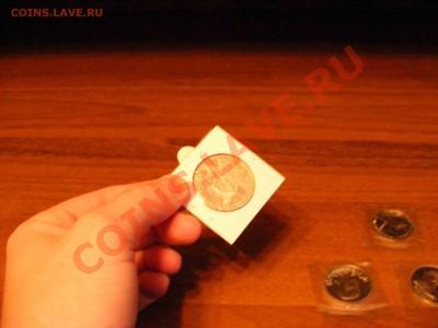 Составление коллекции монет СССР юбилейка - DSCF0860.JPG