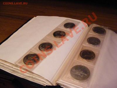 Составление коллекции монет СССР юбилейка - DSCF0863.JPG