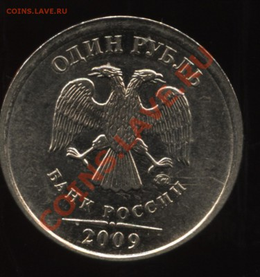 Бракованные монеты - 007