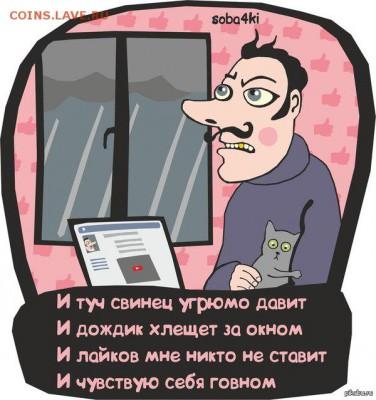 Вася Ложкин и его творчество... - с1