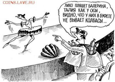 Карикатуры Василия Дубова - д1