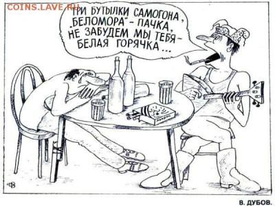 Карикатуры Василия Дубова - д5