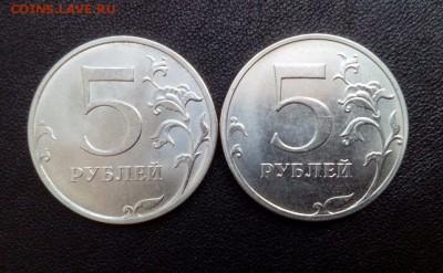 Монеты 2016 года (по делу) Открыть тему - модератору в ЛС - iPnGaIf