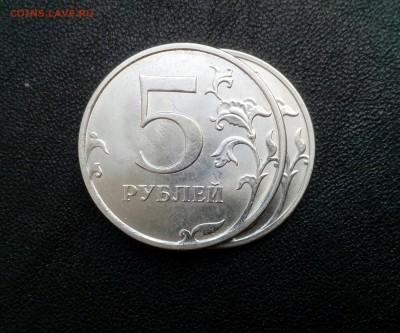 Монеты 2016 года (по делу) Открыть тему - модератору в ЛС - IMG_20161213_125635_166