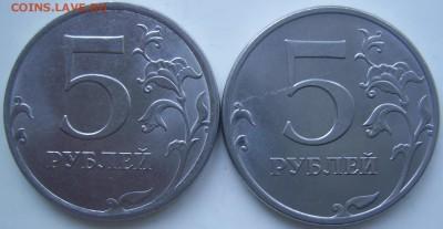 Монеты 2016 года (по делу) Открыть тему - модератору в ЛС - 5 2016