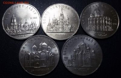 5 рублей Соборы, 5 шт.  мешковой UNC |18 дек 22:00| - 20161214_012939