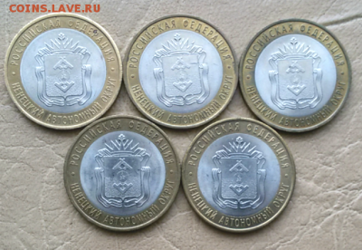 Ненецкий АО  до 18.12.2016 - 2016-12-14 17.24.54