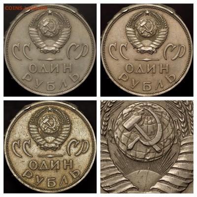 Бракованные монеты - IMG_5580.JPG