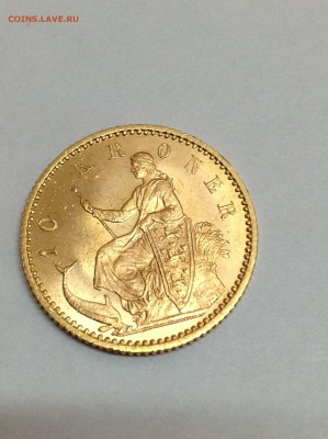 "Самая ""дорогая"" ваша монета. - image-10-10-14-20-36"