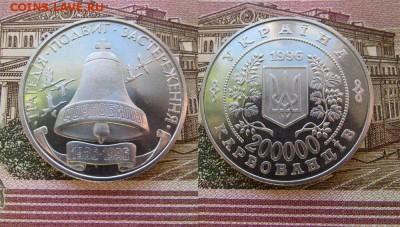 Украина 200000 карбованцев 1996 Чернобыль + сертификат - ук4