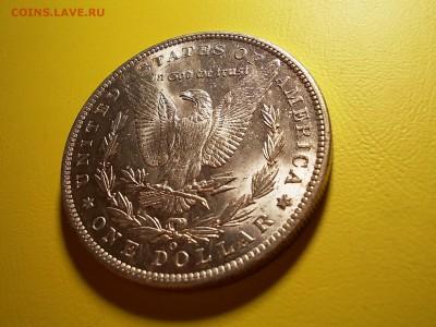 США доллар 1885 года до 18.12.16 г. в 22-00 по МСК - DSCN2208