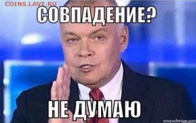 делает - прямо сейчас !!! - kiselev1