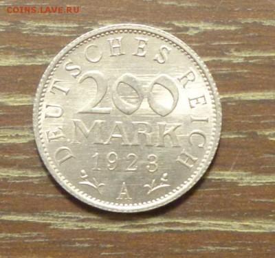 ГЕРМАНИЯ - 200 марок 1923 алюминий АЦ до 23.12, 22.00 - Германия 200 марок 1923 - 1
