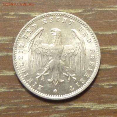 ГЕРМАНИЯ - 200 марок 1923 алюминий АЦ до 23.12, 22.00 - Германия 200 марок 1923 - 2