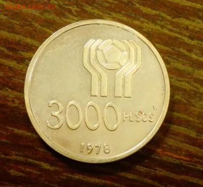 АРГЕНТИНА - 3000 песо ЧМ ПО ФУТБОЛУ до 23.12, 22.00 - Аргентина 3000 песо ЧМ по футболу