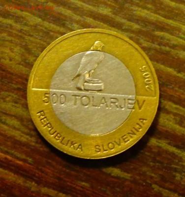 СЛОВЕНИЯ - 500 т. СОКОЛ БИМ до 23.12, 22.00 - Словения 500 толаров БИМ сокол