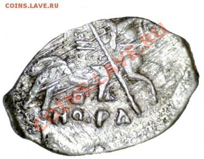 Монеты после реформы Елены Глинской... - 110103174932248171