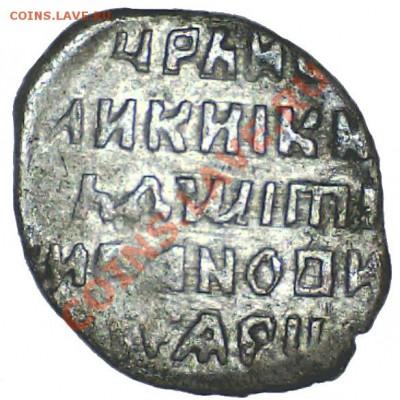 Монеты после реформы Елены Глинской... - 100928192612379187