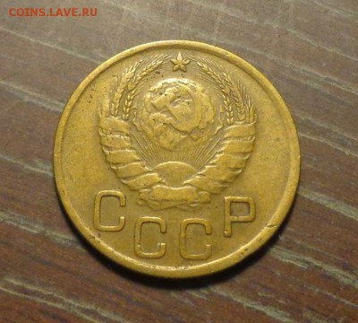 3 копейки 1937 до 23.12, 22.00 - 3 копейки 1937_2