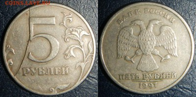 Бракованные монеты - DSCN3482.JPG