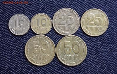 Монеты Украины до 23.12.2016 22:00 МСК - DSC01548.JPG