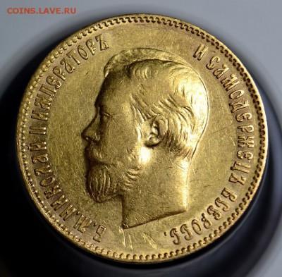 10 рублей 1900 ФЗ - 10_rublej_1900_god_fz