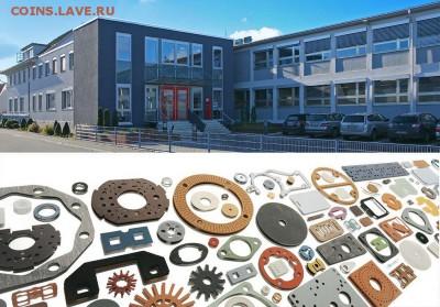 Завод в настоящее время и образцы изделий - 1