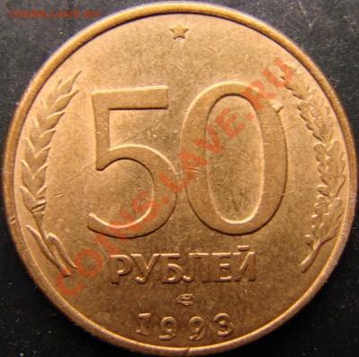 Бракованные монеты - DSC04708.JPG
