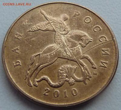Бракованные монеты - 50 коп-брак-01.JPG