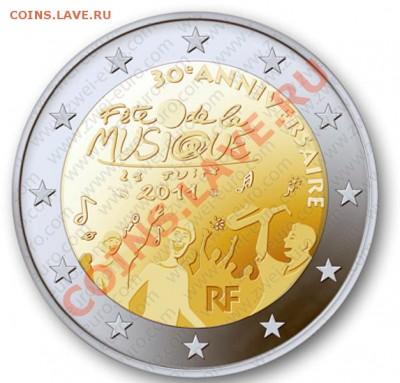 Юбилейные и памятные 2 евро 2011 - ... гг - 2-euro-frankreich2011
