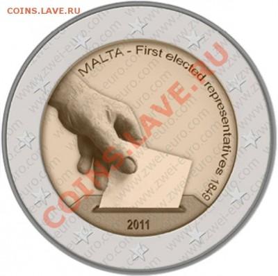 Юбилейные и памятные 2 евро 2011 - ... гг - МАЛЬТА