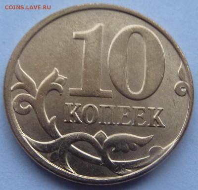 Бракованные монеты - 7.JPG