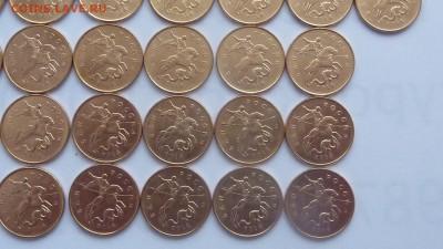 Бракованные монеты - 5.JPG