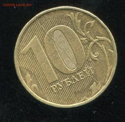 Бракованные монеты - 000177