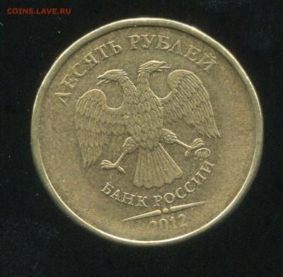 Бракованные монеты - 000179