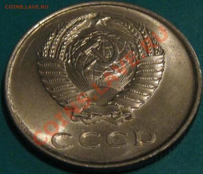 Монеты 1958 года. Фото. - IMG_0668.JPG