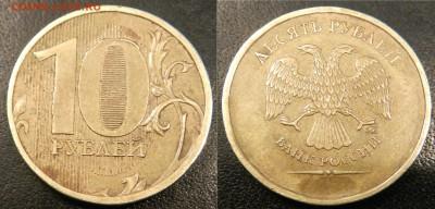 Бракованные монеты - DSCN3522.JPG