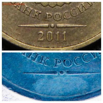 Бракованные монеты - IMG_5701.JPG
