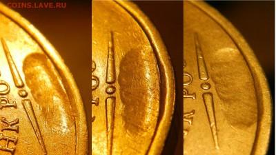 Бракованные монеты - DSCN3525.JPG