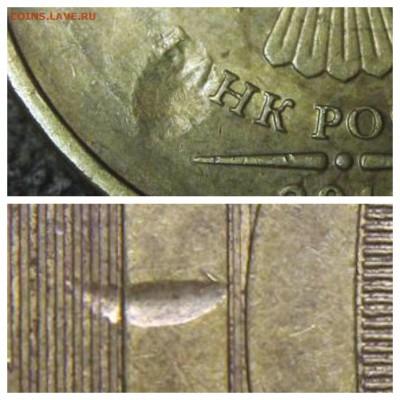 Бракованные монеты - IMG_5704.JPG