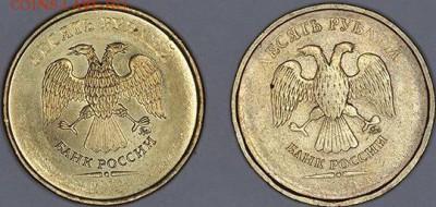 Бракованные монеты - IMG_5705.JPG