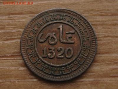 монеты Марокко - IMG_1353.JPG