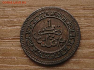 монеты Марокко - IMG_1352.JPG