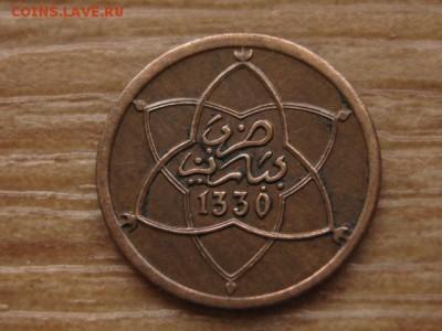 монеты Марокко - IMG_1358.JPG