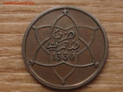 монеты Марокко - IMG_1360.JPG