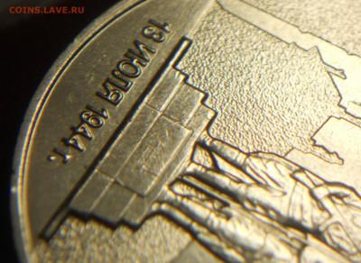 Бракованные монеты - DSCN0104.JPG