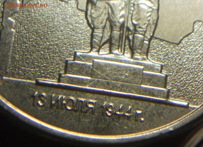 Бракованные монеты - DSCN0103.JPG