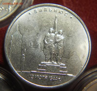 Бракованные монеты - DSCN0102.JPG